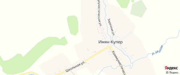 Коммунистическая улица на карте села Имяна-Купера с номерами домов