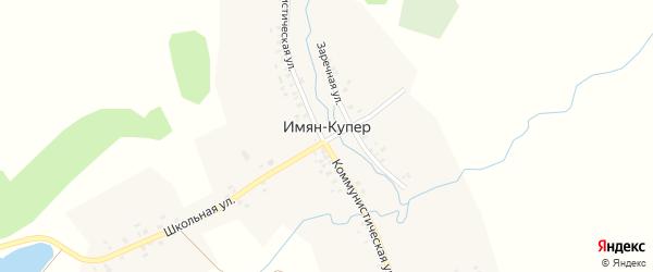 Заречная улица на карте села Имяна-Купера с номерами домов