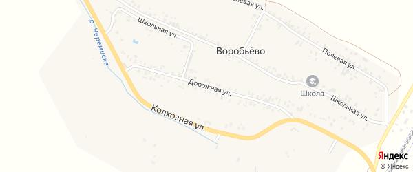 Дорожная улица на карте деревни Воробьево с номерами домов