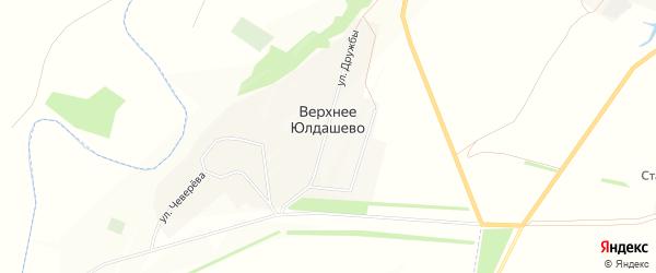 Карта деревни Верхнее Юлдашево в Башкортостане с улицами и номерами домов