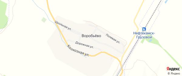 Карта деревни Воробьево в Башкортостане с улицами и номерами домов