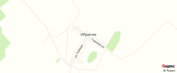 Карта деревни Ибрагима в Башкортостане с улицами и номерами домов