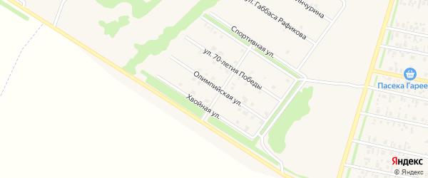 Олимпийская улица на карте села Верхнеяркеево с номерами домов