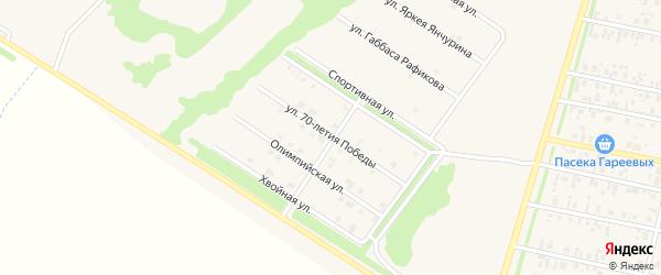 Улица 70-летия Победы на карте села Верхнеяркеево с номерами домов