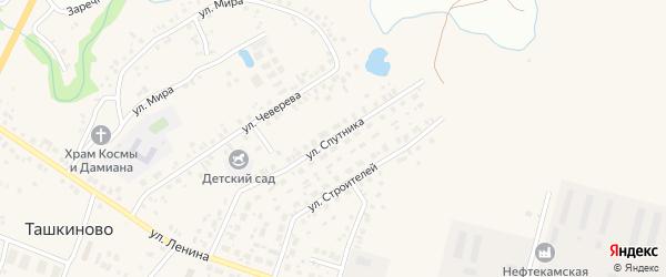 Улица Спутника на карте села Ташкиново с номерами домов
