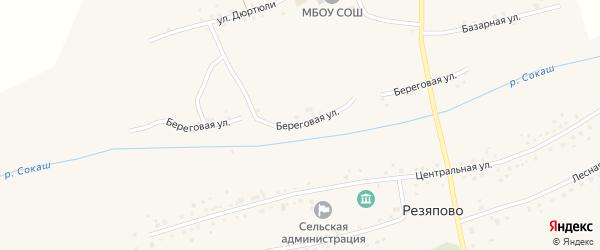 Береговая улица на карте села Резяпово с номерами домов