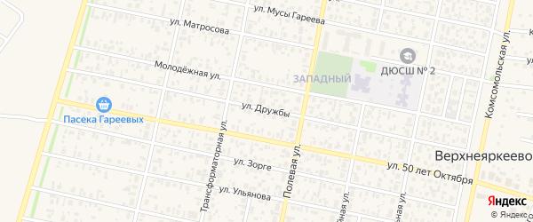 Улица Дружбы на карте села Верхнеяркеево с номерами домов