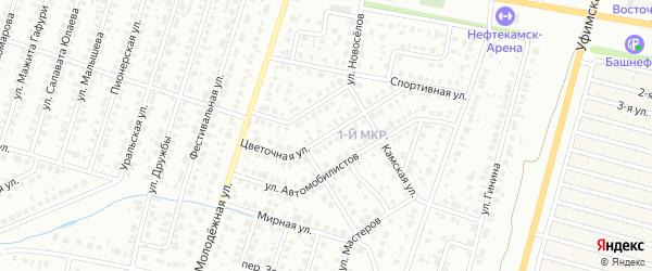 Цветочная улица на карте Нефтекамска с номерами домов