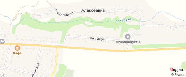 Речная улица на карте деревни Алексеевки с номерами домов