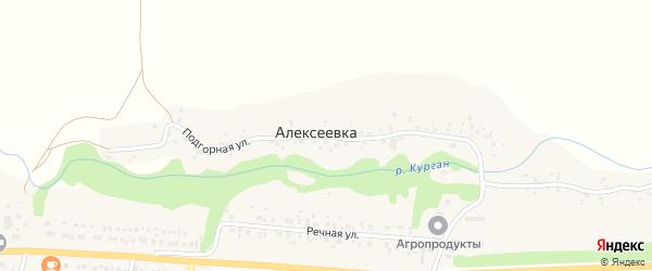 Подгорная улица на карте деревни Алексеевки с номерами домов