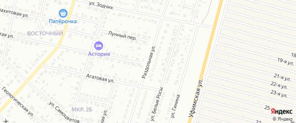 Раздольная улица на карте Нефтекамска с номерами домов