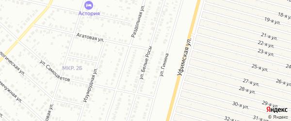 Улица Белые росы на карте Нефтекамска с номерами домов