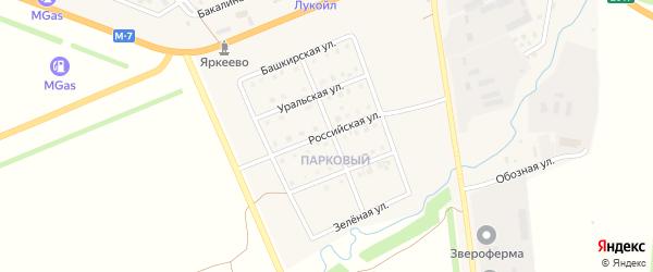 Российская улица на карте села Верхнеяркеево с номерами домов
