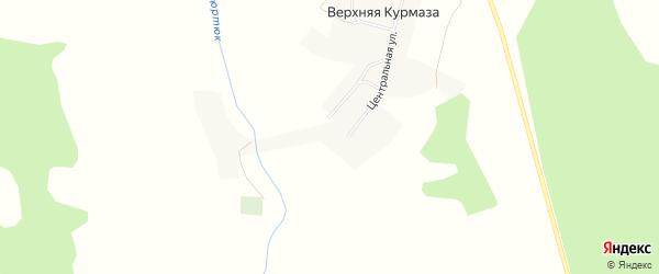Карта села Верхней Курмазы в Башкортостане с улицами и номерами домов