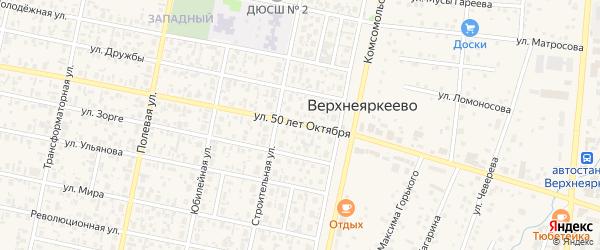 Улица 50 лет Октября на карте села Верхнеяркеево с номерами домов