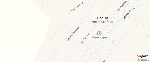 Улица Нуртдинова на карте села Нового Актанышбаша с номерами домов