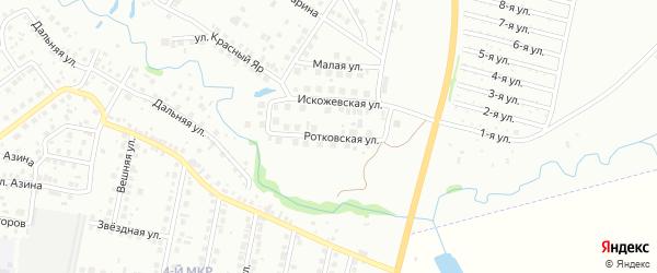 Ротковская улица на карте Нефтекамска с номерами домов