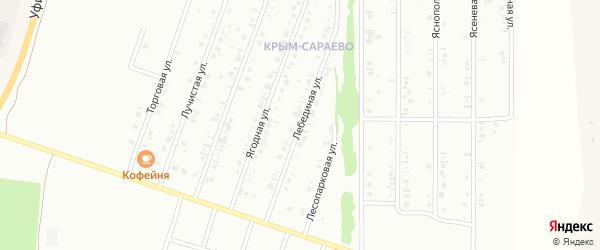 Лебединая улица на карте Уфы с номерами домов