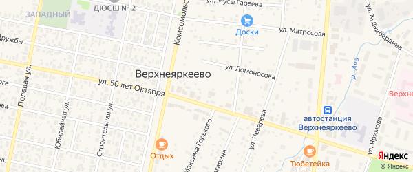 Улица Х.Сарьян на карте села Верхнеяркеево с номерами домов