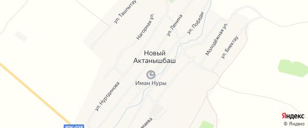 Карта села Нового Актанышбаша в Башкортостане с улицами и номерами домов