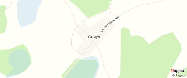 Карта деревни Уртаула в Башкортостане с улицами и номерами домов