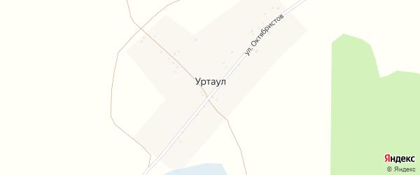Улица Октябристов на карте деревни Уртаула с номерами домов