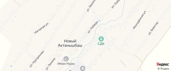 Улица Победы на карте села Нового Актанышбаша с номерами домов