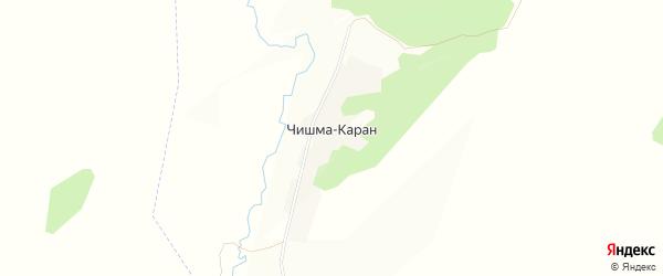 Карта деревни Чишмы-Каран в Башкортостане с улицами и номерами домов
