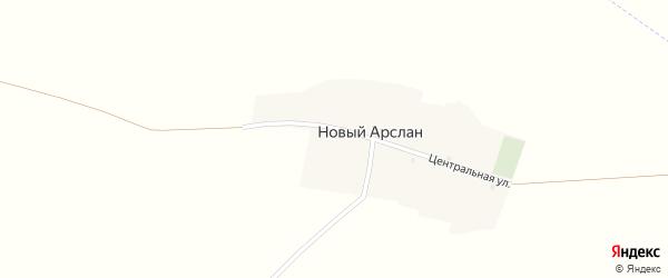 Центральная улица на карте деревни Нового Арслана с номерами домов