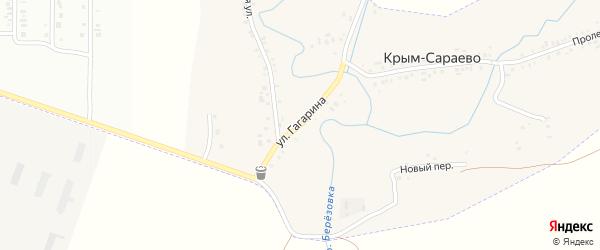 Улица Гагарина на карте деревни Крым-Сараево с номерами домов