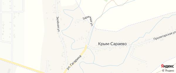 Заречная улица на карте деревни Крым-Сараево с номерами домов