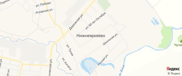 Карта села Нижнеяркеево в Башкортостане с улицами и номерами домов