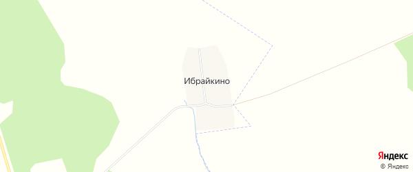 Карта деревни Ибрайкино в Башкортостане с улицами и номерами домов