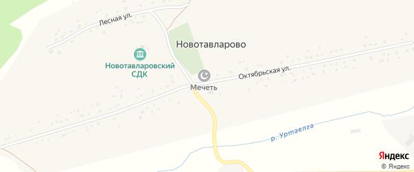 Октябрьская улица на карте деревни Новотавларово с номерами домов