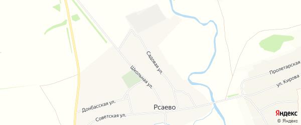 Карта села Рсаево в Башкортостане с улицами и номерами домов