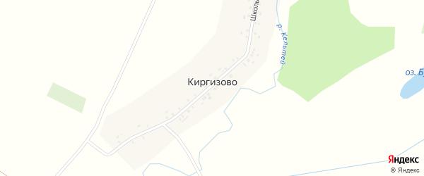Школьная улица на карте деревни Киргизово с номерами домов