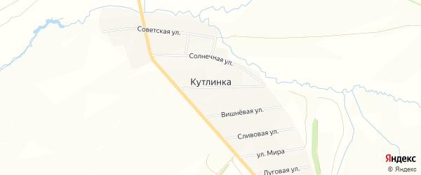 Карта деревни Кутлинки в Башкортостане с улицами и номерами домов