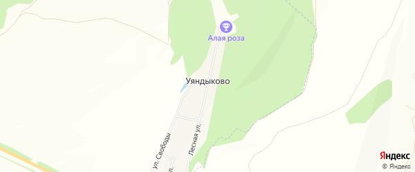 Карта деревни Уяндыково в Башкортостане с улицами и номерами домов