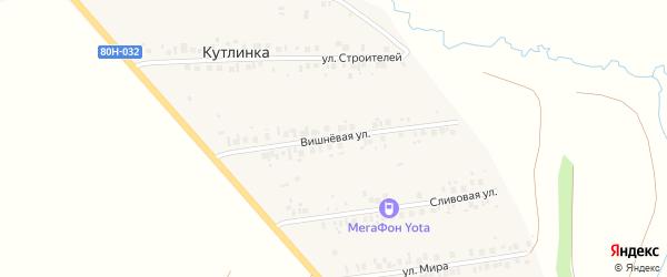 Вишневая улица на карте деревни Кутлинки с номерами домов