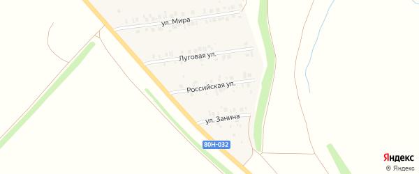 Российская улица на карте деревни Кутлинки с номерами домов