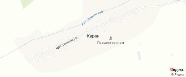 Центральная улица на карте села Карана с номерами домов