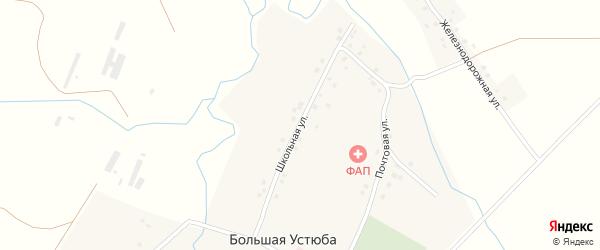 Школьная улица на карте села Большей Устюбы с номерами домов