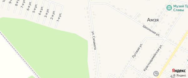 Улица Салавата на карте села Амзи с номерами домов