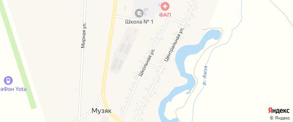 Школьная улица на карте села Музяка с номерами домов