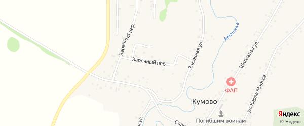 Заречный переулок на карте села Кумова с номерами домов