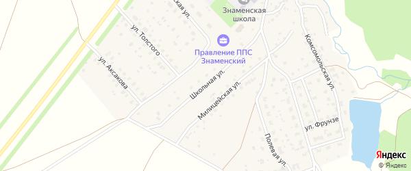 Школьная улица на карте села Знаменки с номерами домов