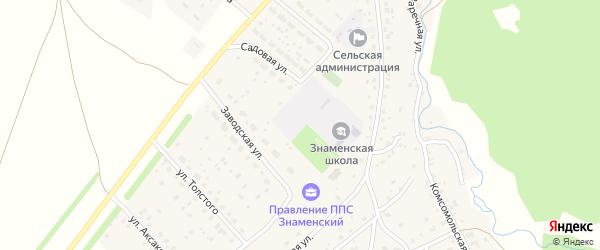 Улица Аксакова на карте села Знаменки с номерами домов