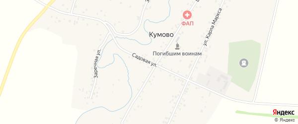 Садовая улица на карте села Кумова с номерами домов