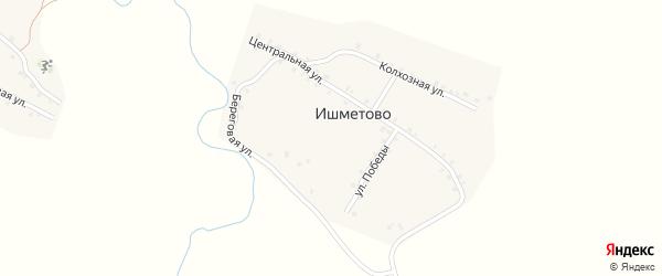 Береговая улица на карте деревни Ишметово с номерами домов