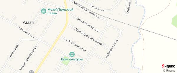 Первостроительная улица на карте села Амзи с номерами домов